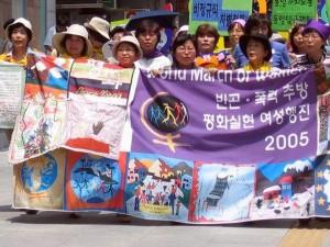 La courtepointe en Corée. (Photo: auteur inconnu)
