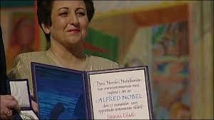 Shirin Ebadi recevant le prix Nobel. (Photo: auteur inconnu)