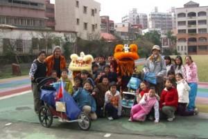 À Taiwan, 2009. (Photo: inconnu)