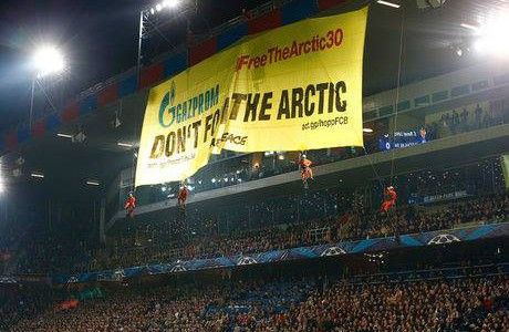 Libérez les 30 de l'Arctique. (Photo: Arnd Wiegmann)