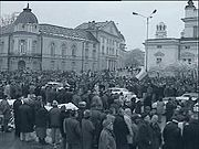 Riot in Bulgaria 1989. People on the streets of Sofia, in front of the Parliament. (Photo: CC)