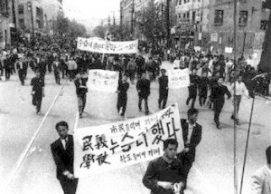 Students marching during the April Revolution of 1960, South Korea. (Picture public domain)