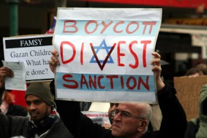 BDS (Photo: inconnu)