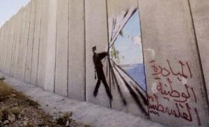 Mur de Gaza, oeuvre de l'artiste Bansky.