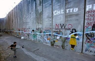 Mur de Gaza, de l'intérieur. (Photo: inconnu)